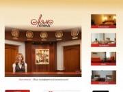 Аян-отель - гостиница Улан-Удэ, гостиница в Бурятии, отдых на Байкале