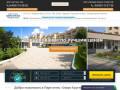 Парк-отель «Озеро Круглое», Подмосковье - Официальный сайт бронирования