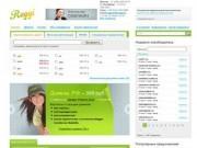 ООО «Вебдрайв» (Reggi.Ru - официальная регистрация доменов. Регистратор доменов RU, РФ, COM)
