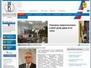 ДЕПАРТАМЕНТ КУЛЬТУРЫ  ГОРОДА ЛИПЕЦКА