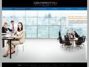 Центр комплексных информационных технологий