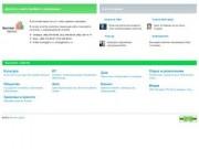 Создание сайтов Балашиха, web-студия в Балашихе, студия по созданию сайтов в Балашихе