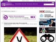 Komiinform.ru