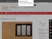 """«Крымский сланец» — Фасадные панели """"Я-Фасад"""" - Цена"""