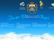 Сайт «Виртуальная экскурсия по Новгородскому Кремлю»