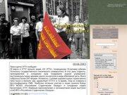 Строительные отряды Республики Коми