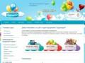 Онлайн-заказ гелиевых шаров, фигур и букетов из воздушных шаров (Россия, Кемеровская область, Кемерово)