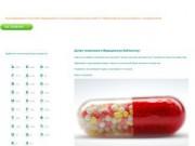 """Портал """"Медицинская библиотека"""" - собрание подробных инструкций к профилактическим средствам и лекарствам"""