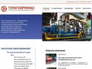 Поставки насосного оборудования (Россия, Тульская область, Узловая)