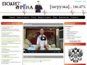 ПолитАрена Северо-Запад - polіtarena.org (ПолитАрена - открытая площадка для вопросов общественным деятелям, политикам и чиновникам различных уровней) Сыктывкар