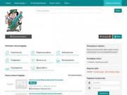 ОЧумелые руки- сайт по поиску и предложению услуг (Россия, Амурская область, Благовещенск)