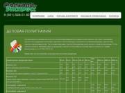 """Рекламное агентство """"ОРЕХОВО-ЭКСПРЕСС"""": визитки, листовки"""
