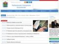 Официальный сайт Чайковского