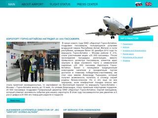 Официальный сайт Аэропорта Горно-Алтайска