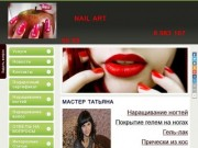 Наращивание ногтей и волос, укрепление ногтей, покрытие гель-лак. (Россия, Алтай, Барнаул)