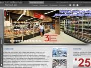 Век Хитлайн - производство холодильного оборудования (Россия, Ленинградская область, Санкт-Петербург)
