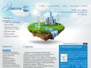 Ветроэнергетика Экологичные ветрогенераторы - ОАО ЭККоль