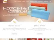 сеть магазинов Лео, обои, керамика (Россия, Пермский край, Пермь)