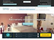 Пансионат «Ривьера», Абхазия - Официальный сайт бронирования