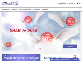 Интернет-магазин модной одежды. Доставка по всей России (Россия, Оренбургская область, Гай)