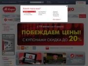 «М.Видео» – сеть по продаже электроники и бытовой техники (М-Видео, M-Video) в Архангельске