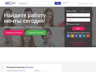 Работа в Северодвинске, вакансии в Северодвинске, найдите работу на LioJob.ru