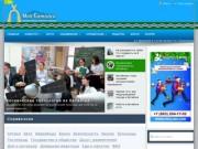 Мой Батайск информационный портал, новости, информация и объявления