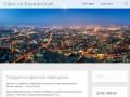 Офис на Бауманской | Продажа офисного помещения в центре Москвы