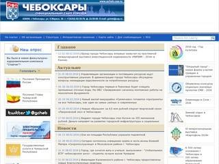 Gcheb.cap.ru