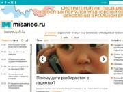 Misanec.ru