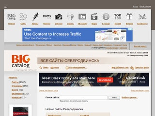 Анонсы новостей на 123ru.net
