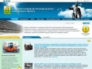 Официальный сайт администрации Петрозаводска
