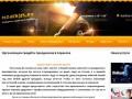 Mobidj13.ru — Организация свадеб, юбилеев, корпоративных мероприятий в Саранске - MobiDJ