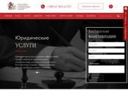 Юридическая компания «Exclusive Consulting Group» является лидером в области миграционного права в Украине. (Украина, Киевская область, Киев)