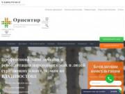 Лечение наркомании во Владивостоке - сроки, условия, методы