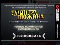 """Наше радио"" - в Северодвинске (радио fm)"