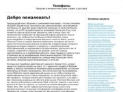 Мантурово, Костромская область - Объявления и реклама, поиск работы продажа покупка товаров