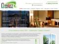 На сайте информация о нашей компании: сфера деятельности, контакты, услуги, фото. (Россия, Коми, Сыктывкар)