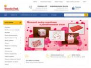 WonderPack, подарочная упаковка, коробочки под заказ, бонбоньерки, упаковка для подарка (Украина, Днепропетровская область, Днепропетровск)