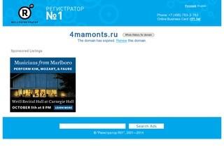 4mamonts.ru — Интернет-магазин для будущих мам в Твери
