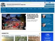 Rgo.ru