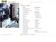 IKEA (ИКЕА) - мебель и предметы интерьера