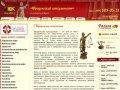 Юридическая консультация, услуги адвокатов Москвы. Консультация юриста, адвоката