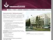 Проектный институт «Сибгипросельхозмаш»