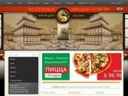 Мегион доставка суши на заказ