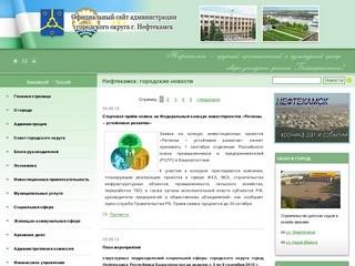 Neftcity.ru