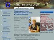 Внутригородское муниципальное образование Санкт-Петербурга муниципальный округ Константиновское