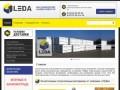 Купить блоки газосиликатные, продажа строительных материалов в Калининграде, компания ЛЕДА