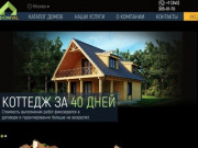 Строительство бань под ключ. Строительная компания Dom Vil (Россия, Нижегородская область, Нижний Новгород)