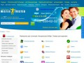 Mister-Tvister.com - Препараты для потенции (г. Москва)